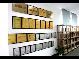 公司展示厅